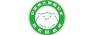 中国猪业高层交流论坛组委会