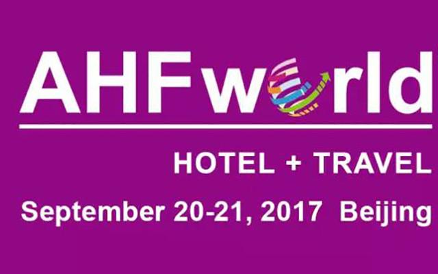 第十届AHF国际酒店及旅游业投资峰会暨第四届HAMA中国酒店资产管理大会