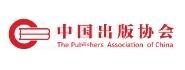 中国出版协会少儿读物工作委员会