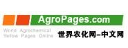 AgroPages 世界农化网