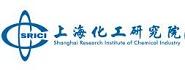 上海化工研究院