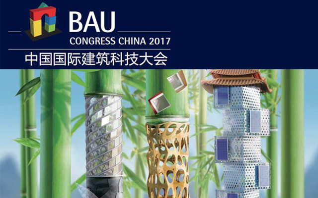 BAU Congress China 2017 中国国际建筑科技大会