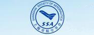 上海航空协会