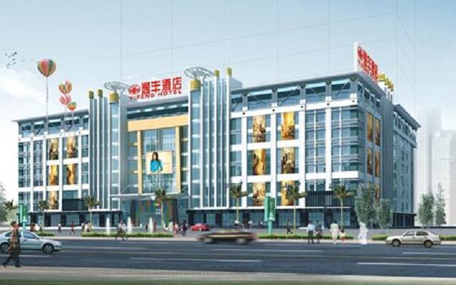 广州逸丰酒店