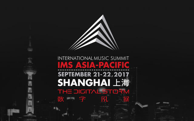 2017 IMS国际音乐峰会亚太峰会:数字风暴