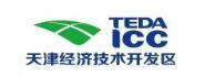 天津经济技术开发区管委会