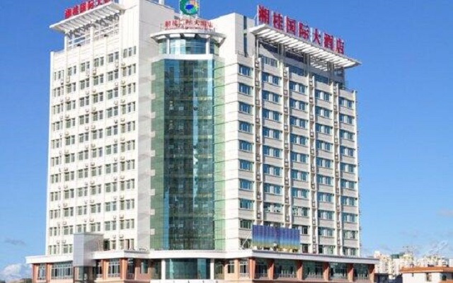 湘桂国际大酒店