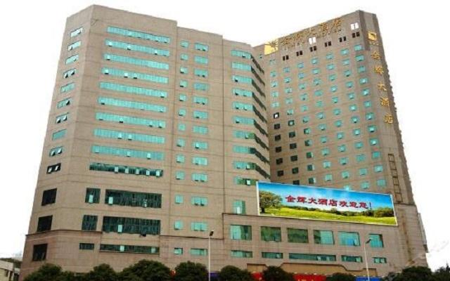 福州市金辉大酒店