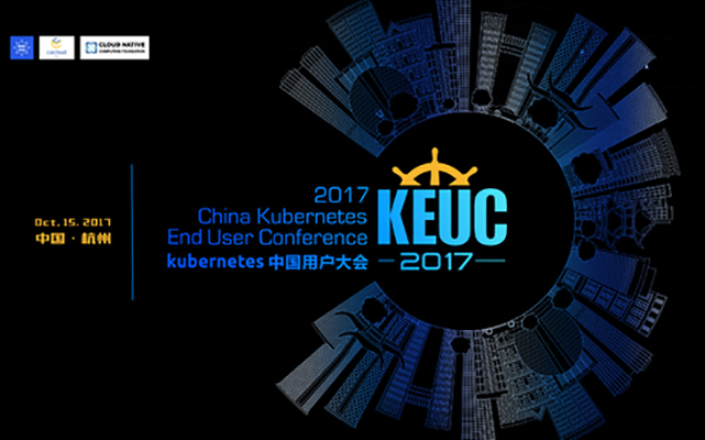 KEUC 2017- Kubernetes 中国用户大会