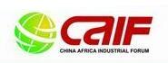 中非工业合作发展论坛组委会