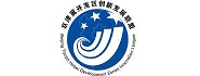 京津冀开发区创新发展联盟