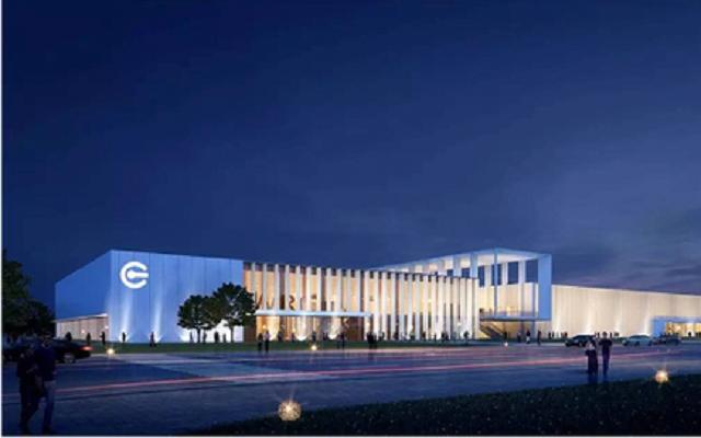 北京亦創國際會展中心