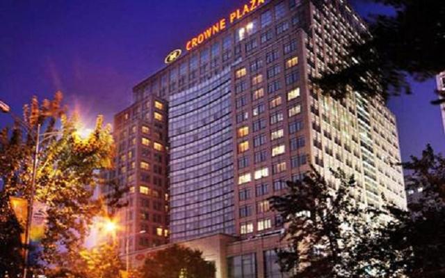 北京中关村皇冠假日酒店