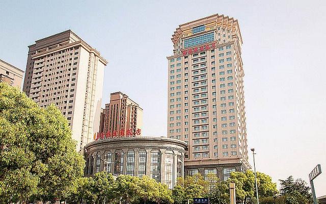 昆山隆祺建国饭店