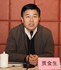 中国水利水电科学研究院副院长贾金生