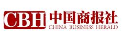 中国商报社