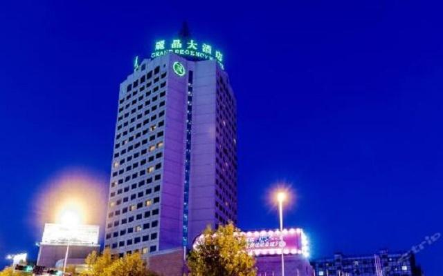 丽晶大酒店