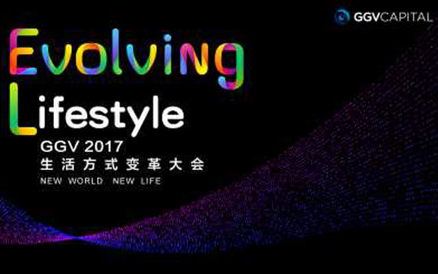 Evolving-Lifestyle GGV2017生活方式变革大会