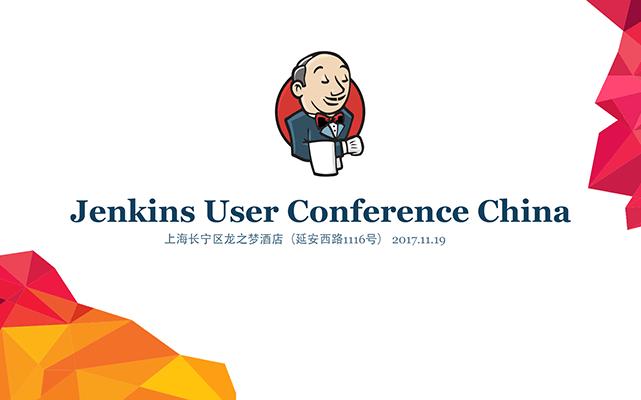 Jenkins User Conference China(Jenkins用户大会中国站)