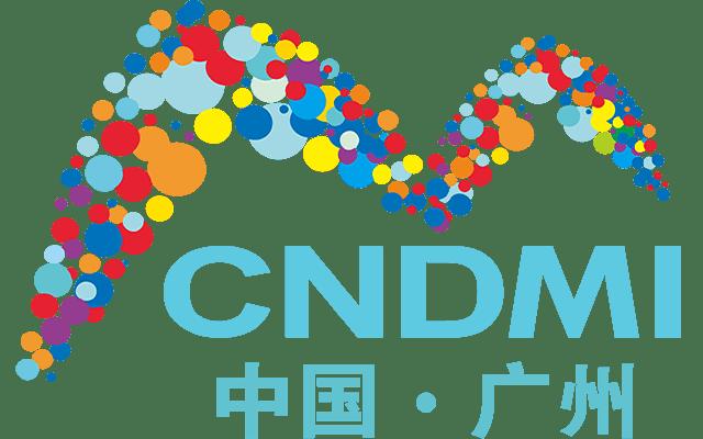 第三届广东省分子影像学新进展学术交流会