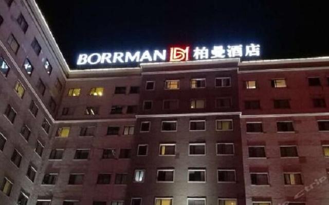 上海柏曼国际酒店