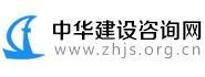 北京中建政研集团有限公司