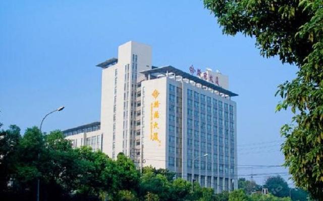 南京翰苑宾馆