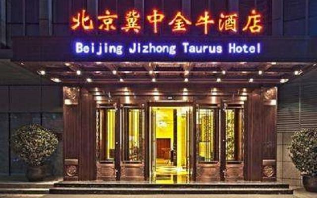 冀中金牛酒店