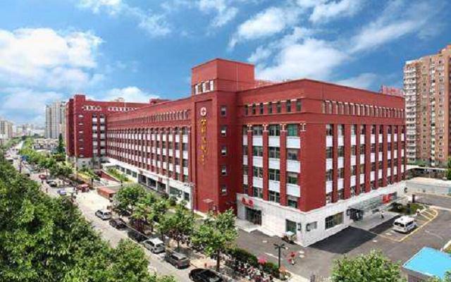 浦东新区公利医院