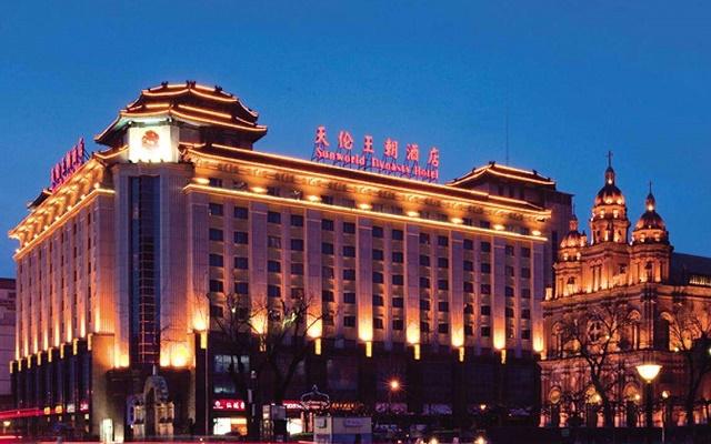 北京天倫王朝大酒店