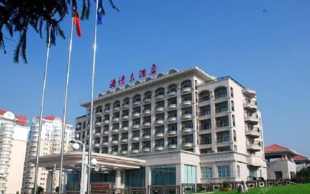 海情大酒店