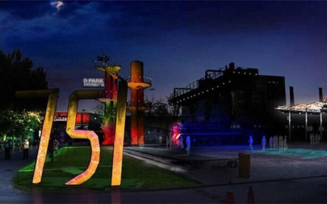 751D·PARK北京时尚设计广场79罐
