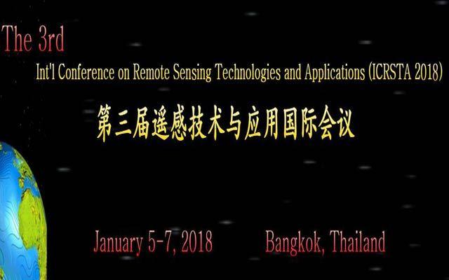 第三届遥感技术与应用国际会议