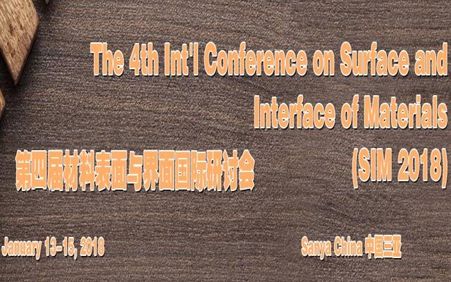 第四届材料表面与界面国际研讨会(SIM 2018)
