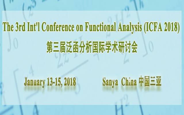 2018年第三届泛函分析国际研讨会(ICFA 2018)