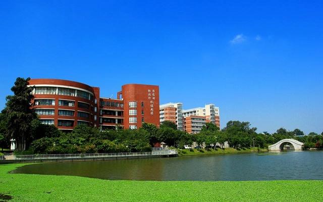 華南農業大學