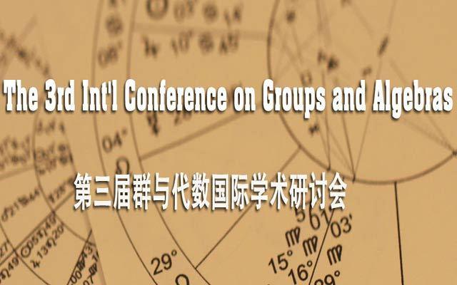 2018年第三届群与代数国际研讨会(ICGA 2018)