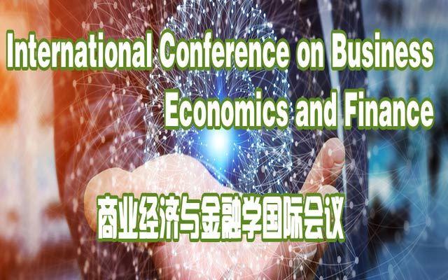 商业经济与金融学国际会议 (BEF 2018)
