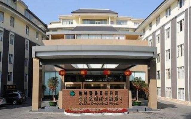 桂林市金龙珠国际大酒店