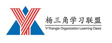 杨三角学习联盟
