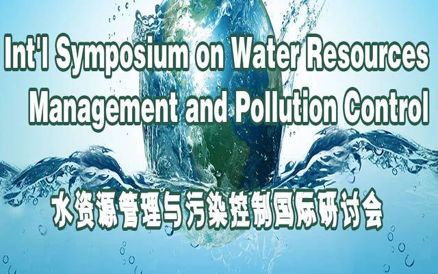 水资源管理与污染控制国际研讨会(WRMPC 2018)