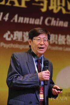 北京师范大学教授、博士生导师郑日昌照片