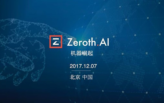 ZEROTH·AI--机器的崛起2017