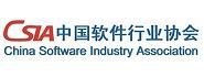 中國軟件行業協會