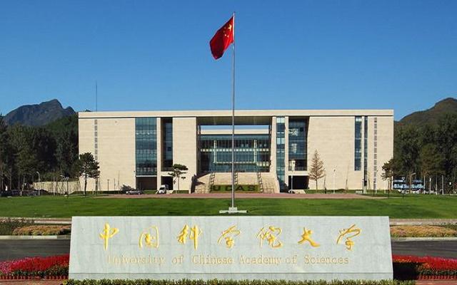 北京国际会议中心_北京国科大国际会议中心_地址_近期会议_活动家官网