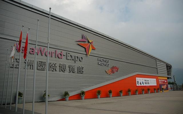 香港亚洲国际博览馆
