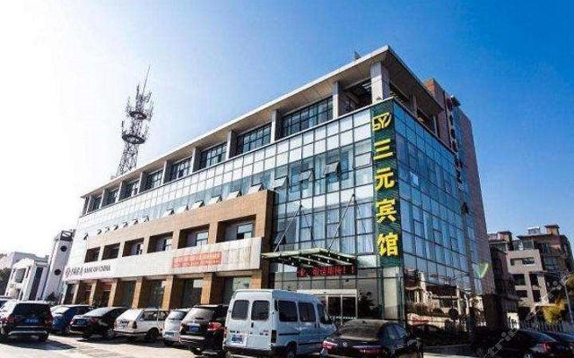 苏州三元宾馆