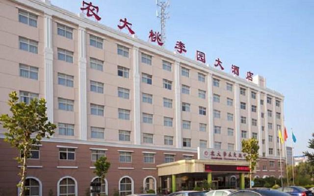 河南农业大学桃李园大酒店