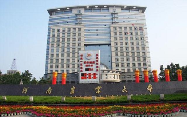 河南农业大学