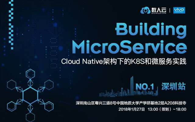 数人云Meetup | Building Microservice NO.1: Cloud Native架构下的K8S和微服务实践